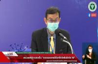 タイ保健当局がワクチン不足を国民に謝罪